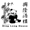Bilder från Hing Long House
