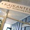 Bilder från Kajkanten, Bohusläns museum