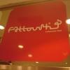 Bilder från Fattoush Libanese Deli