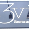 Bilder från Restaurang Pizzeria Trevi
