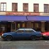 Bilder från Restaurang Wollmar