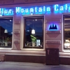 Bilder från Blue Mountain Café