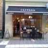 Bilder från Caffè Ugo