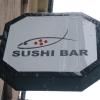 Bilder från Watami Sushi Bar