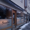 Bilder från Gao´s Coffee and Sushi