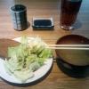 Bilder från Restaurang Kyoto