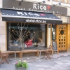 Bilder från Rice Asian Restaurant och Bar