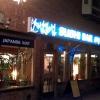 Bilder från Sushi Bar i Västertorp