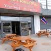 Bilder från Thai House Wok