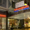 Bilder från Scandic Malmen hotellbaren