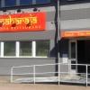 Bilder från Restaurang Maharaja