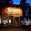 Bilder från Sjövillan Restaurang och Bar