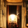 Bilder från Aifur Restaurang
