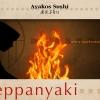 Bilder från Ayakos Sushi