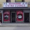 Bilder från China Corner