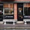 Bilder från Sakura Sushi Café