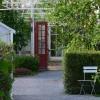Bilder från Alsta Trädgårdar