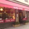 Bilder från Hung Fook restaurang