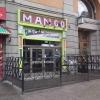 Bilder från Mango Bar