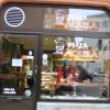 Bilder från Aquila Pizza