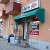 Bilder från Kanazawa Sushi Bar
