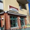 Bilder från Pizzeria och Restaurang Valentino