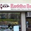 Bilder från Buddha Nepal