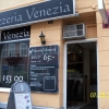 Bilder från Venezia Pizzeria