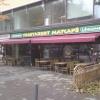 Bilder från Legumés Vegetarisk Matcafé