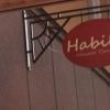 Bilder från Habibi, libanesisk restaurang
