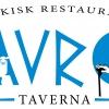 Bilder från Stavros Taverna på söder