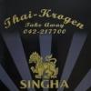 Bilder från Thaikrogen