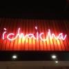 Bilder från Ichaicha