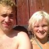 Bilder från Grötsjöns badplats