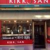 Bilder från Kikkosan