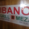 Bilder från Libanon Grill och Meza