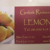 Bilder från Restaurang Lemoni