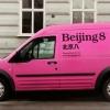 Bilder från Beijing8