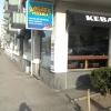 Bilder från Sannegårdens Pizzeria - Gibraltar