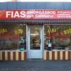 Bilder från Fias Smörgåsbod och Café