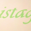 Bilder från Café Pistage