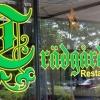 Bilder från Restaurang Trädgården
