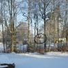 Bilder från Gamla Evedal, Helgasjön