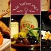 Bilder från Vin Valvet 1644 Tapas & Vin Bar
