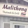 Bilder från Malithong Thaiwok och Grill