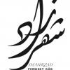 Bilder från Shahrzad Persiskt Kök