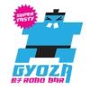 Bilder från Gyoza Robo Restaurang