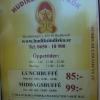 Bilder från Hudiks Indiska Kök
