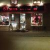 Bilder från 57:ans Kök och Bar