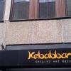 Bilder från Tex Mex Köket & Kebabbaren